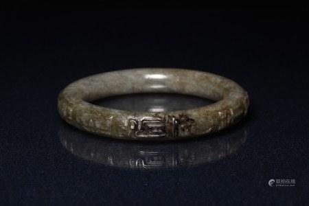 古玉環 An Ancient Jade Huan