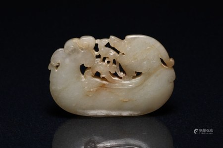 古玉魚龍 A Jade Fish-Dragon