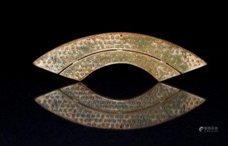 古玉璜 An Ancient Jade Huang