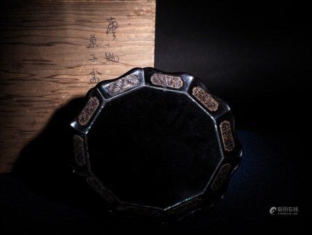 明時代 黑漆螺鈿竹編葵口盤 A 15th Chinese Lacquer Plate