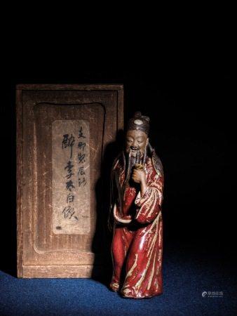 清時代 辰砂釉太白醉酒 A Chinese Cooper Red Glazed Sculprure