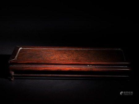 黃花梨香几  A Huanghuali Table