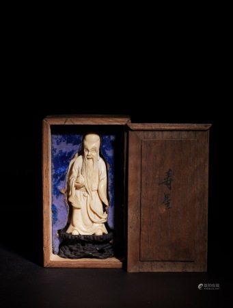 牙雕仙人  A Chinese Ivory Figure