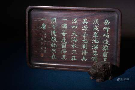 古銅獸紙鎮 唐木詩文皿 A Chinese Bronze Beast Paperweight