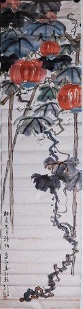 A Chinese Painting  俞劍華 於大阪贈松泉先生 瓜果圖