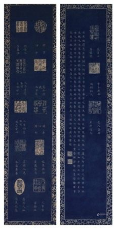 A Chinese Calligraphy 清時代 聞過庭 印譜對聯