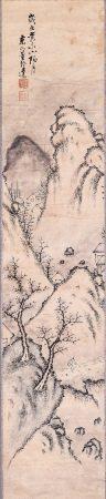 A Chinese  Landscape Painting 董邦達款 山水掛軸