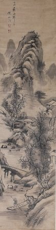 A Chinese  Landscape Painting  楊伯潤 山水掛軸
