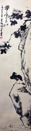 潘天寿 花鸟