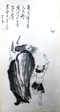 溥儒 降福图