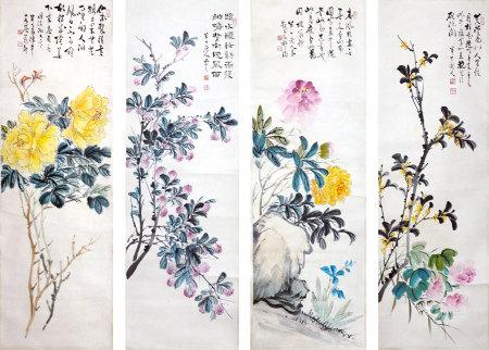 陈半丁 花卉四屏