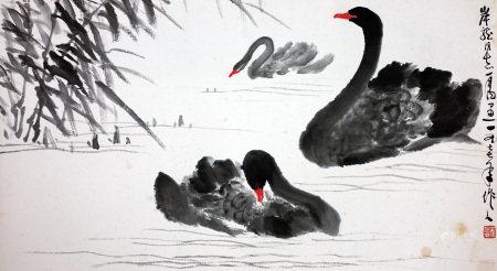 吴作人 游鸭