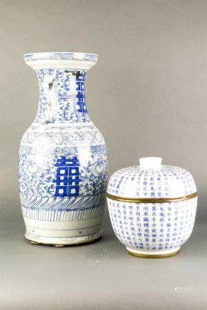 (lot of 2) Chinese blue and white ceramics