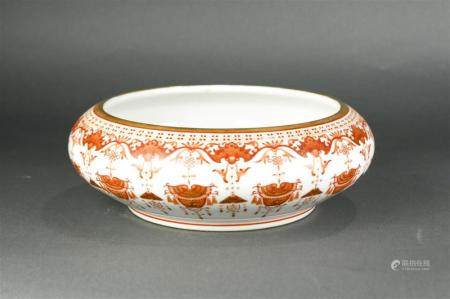 Large Chinese coral red center bowl