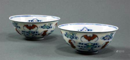 (lot of 2) Chinese doucai porcelain bowls