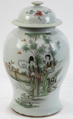 A Famille Rose 'Lady' Jar with Cover