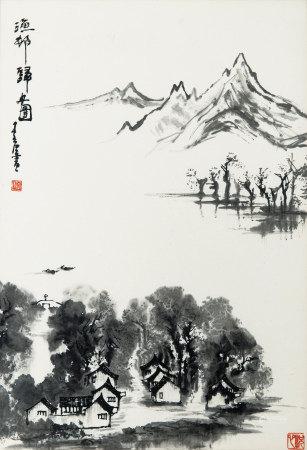 李庚 魚邨歸舟圖