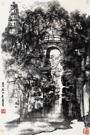 李庚 蘇州虎丘