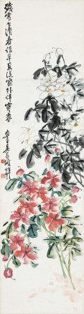 吳昌碩(款) 花卉 1916年作
