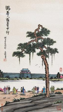 豐子愷 游春人在畫中行 1948年作