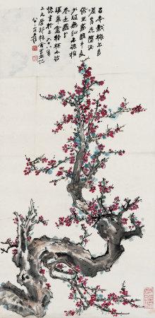 張大千(款) 紅梅 1979年作