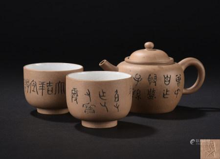 民國 吳漢文跂陶刻段泥壺、盞一對