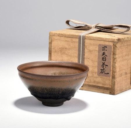 建窯天目茶碗