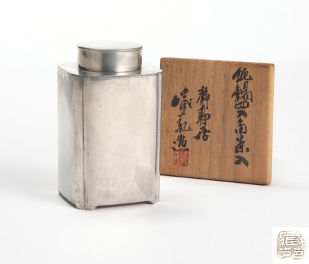靜壽居蔵苑造純錫四角茶罐