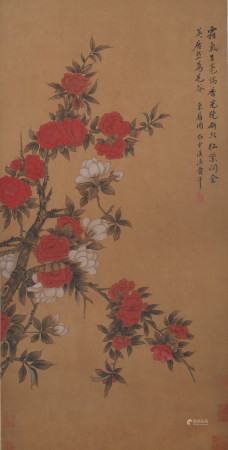 A Yun shouping's flowers painting(without frame)