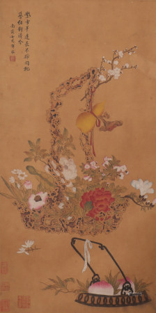 A Yun bing's flowers painting(without frame)