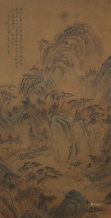 A Dong bangda's landscape painting(without frame)