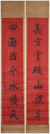 A Hu shu's couplet