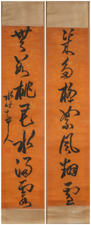 A Xu shichang's couplet