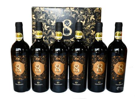 2019年 8號寶貝 馬爾凱風幹葡萄酒