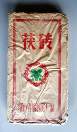70年代湖南臨湘茶廠茯磚
