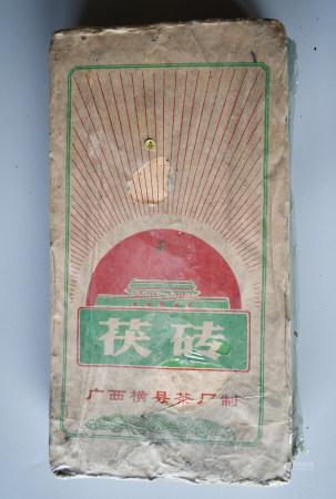 70年代廣西橫縣茶廠茯磚