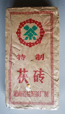 70年代湖南益陽茶廠茯磚