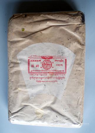 1981年四川功崍茶廠茯磚