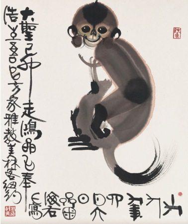韓美林|猴 1999年
