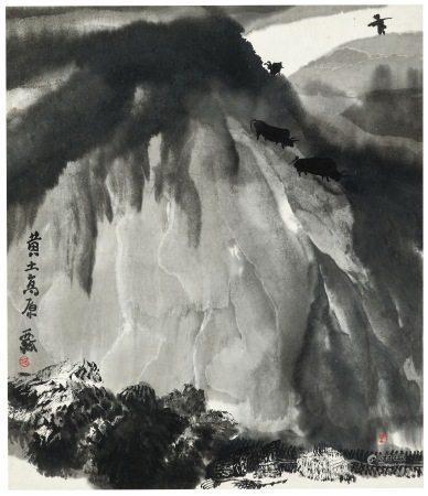 賈又福 | 黃土高原 年代不詳