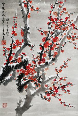 王成喜|雪後瓊枝 1990年