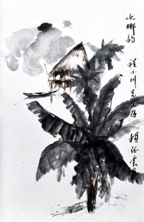 賴征雲|水鄉韻 年代不詳