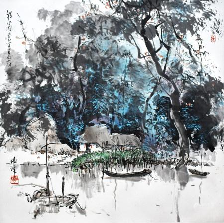 王恤珠|水鄉 年代不詳