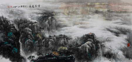 齊美建|雲蒸霞蔚 2019年