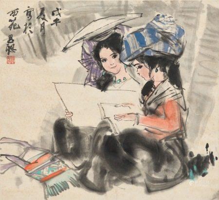 周思聰 讀書少女 1978年