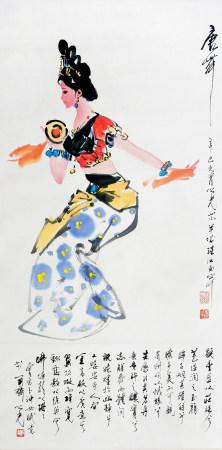 楊之光 唐舞 2001年