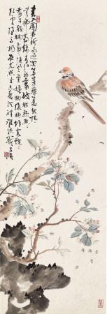 王雪濤 花鳥 年代不詳