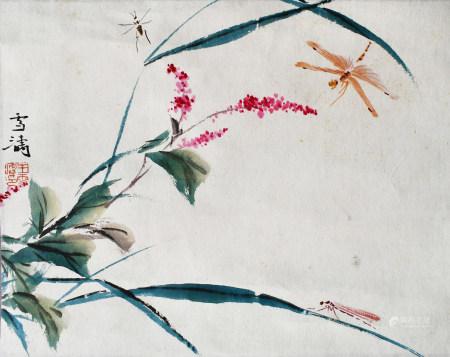 王雪濤 蜻蜓戲花 年代不詳