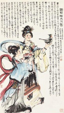 程十髪 湘君湘夫人 1977年