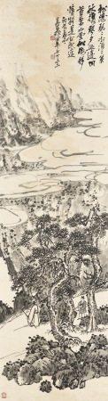 吳昌碩 策杖攜琴 1916年